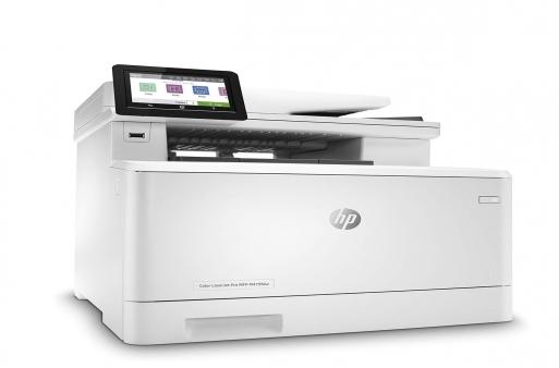 Máy in đa chức năng HP giá tốt cho văn phòng